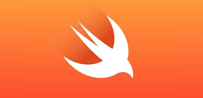 Язык программирования Swift