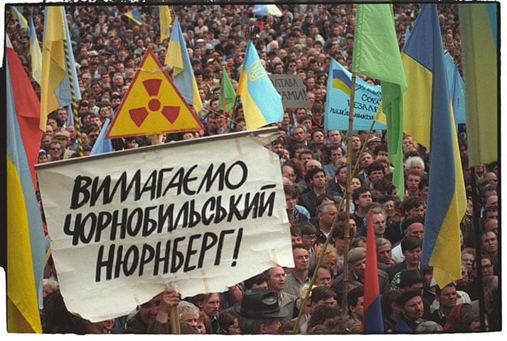 Митинг в Киеве 1989 год