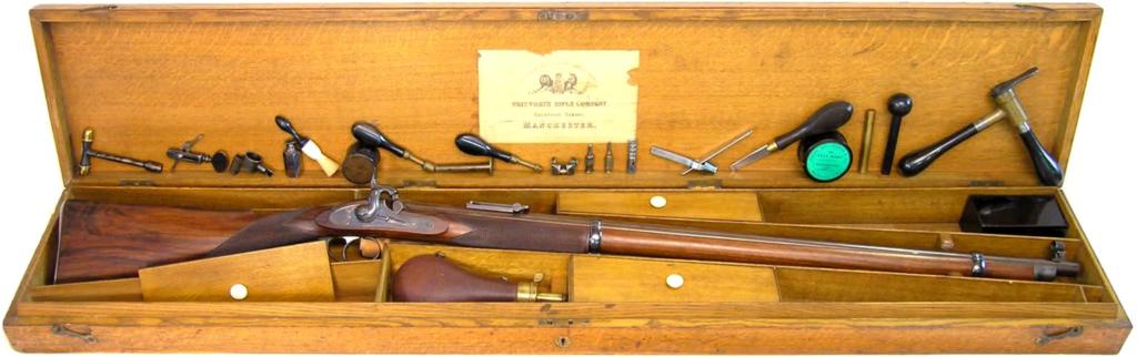 Выставочный образец винтовки Витворта