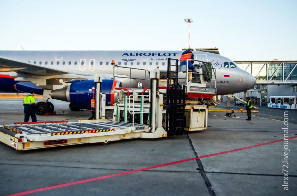 Разметка в аэропорту Загрузка самолета