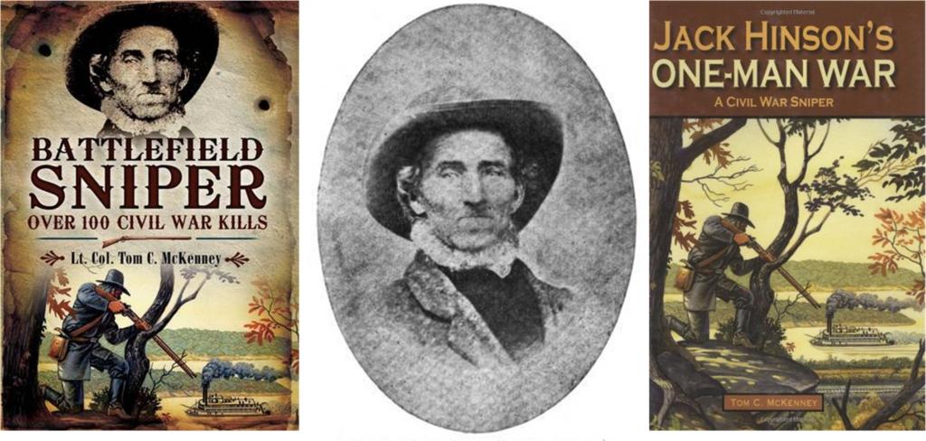 Книги о жизни «Старого Джека» и его портрет