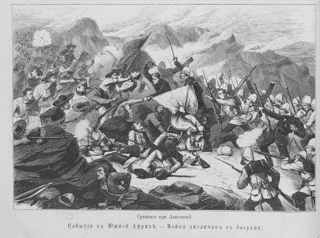 Сражение у перевала Лаингс-Нек