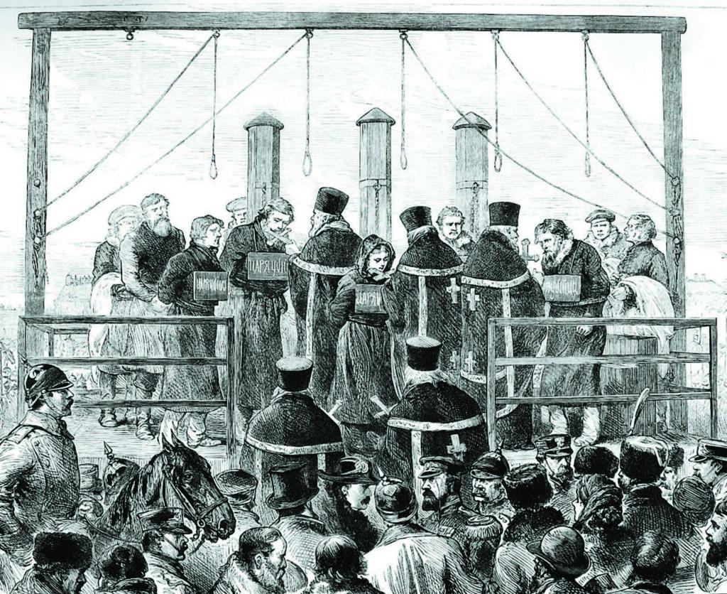 казнь народовольцев кибальчича николая ивановича