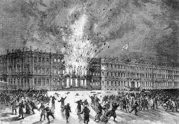 Взрыв Зимнего дворца покушение на Александра II совершено