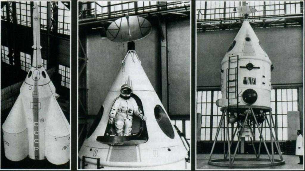 Макет посадочного модуля ЛК-700