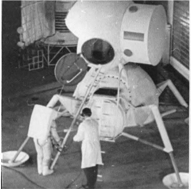 Лунный корабль экспедиционного комплекса «Л-3»